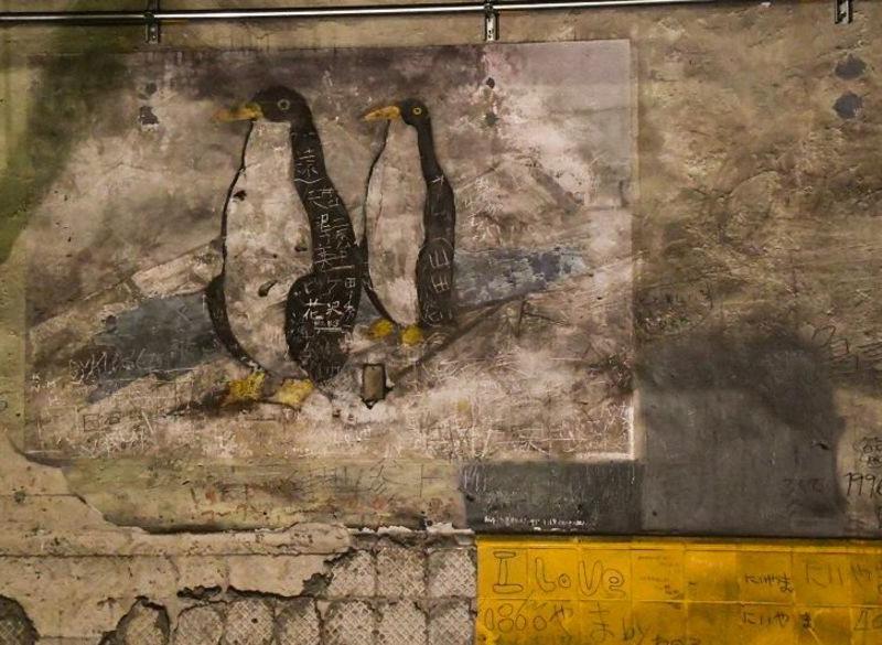 下行站台墙壁上东京艺术大学学生涂鸦的企鹅