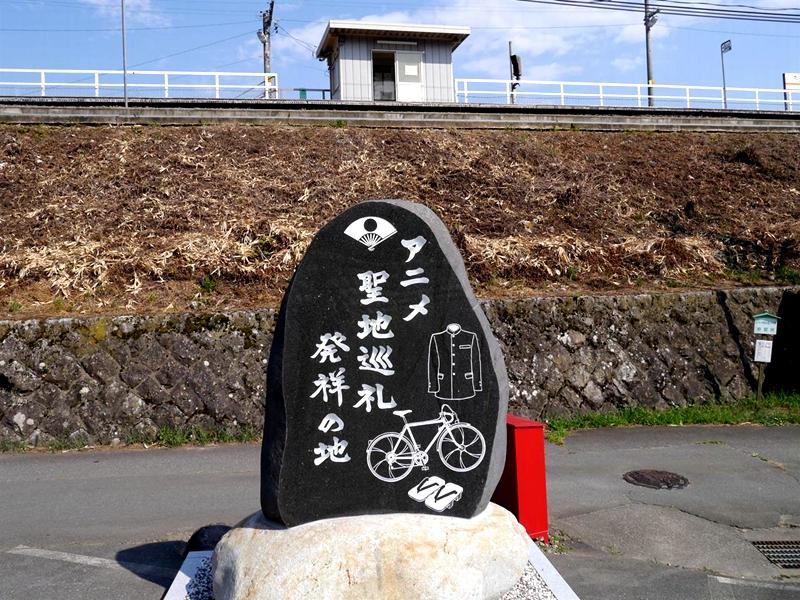 田切站前的二次元圣地巡礼文化纪念碑