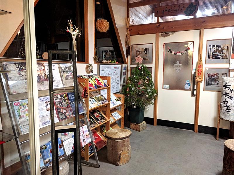 站房里设置的东荣町旅游咨询中心