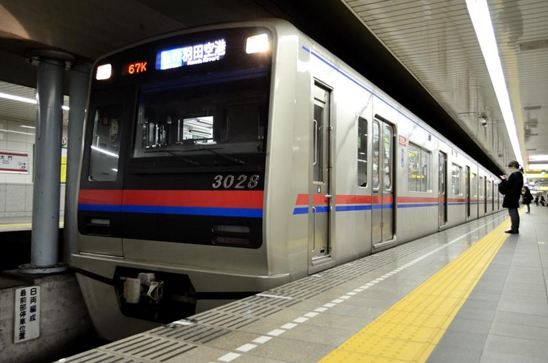 京成电铁3000型列车