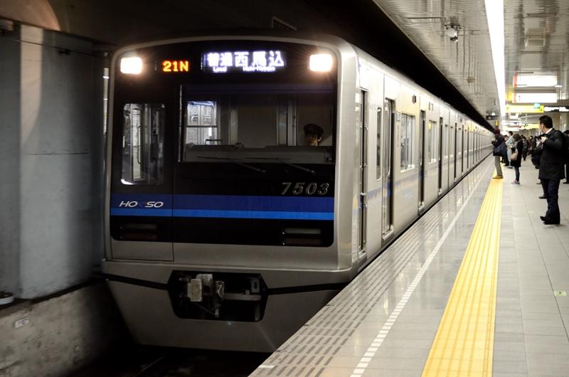 北总铁道7500型列车