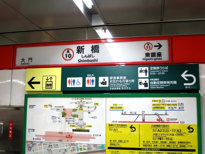 新桥站里贴出的车站结构信息图