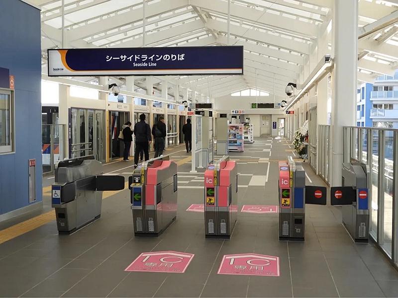 新金泽八景车站内部