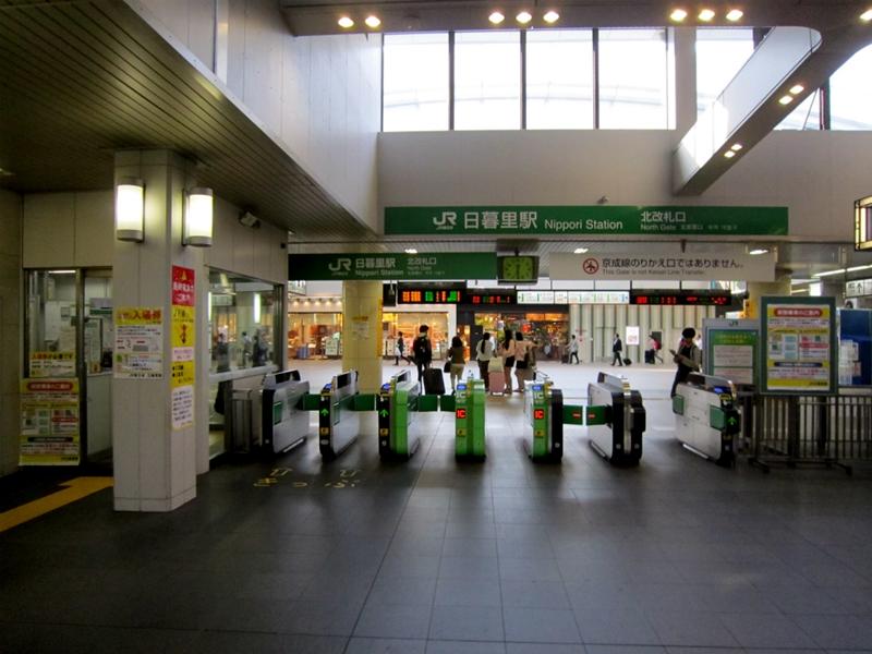 日暮里站北侧检票口