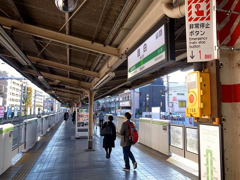 山手线目白站站台