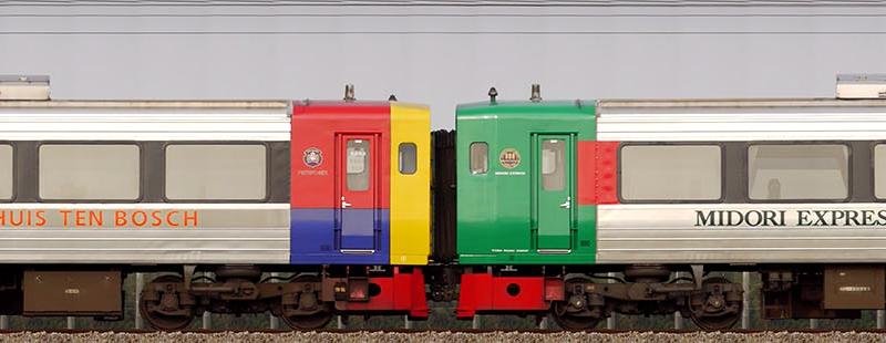 重联在一起的豪斯登堡号(左)和绿号列车(右)