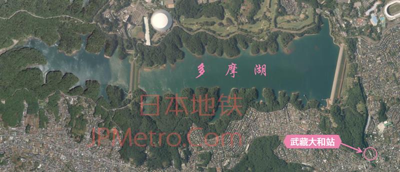 武藏大和站周边卫星图