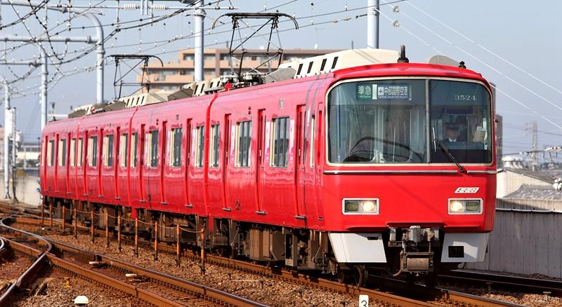 名古屋铁道3500系列车