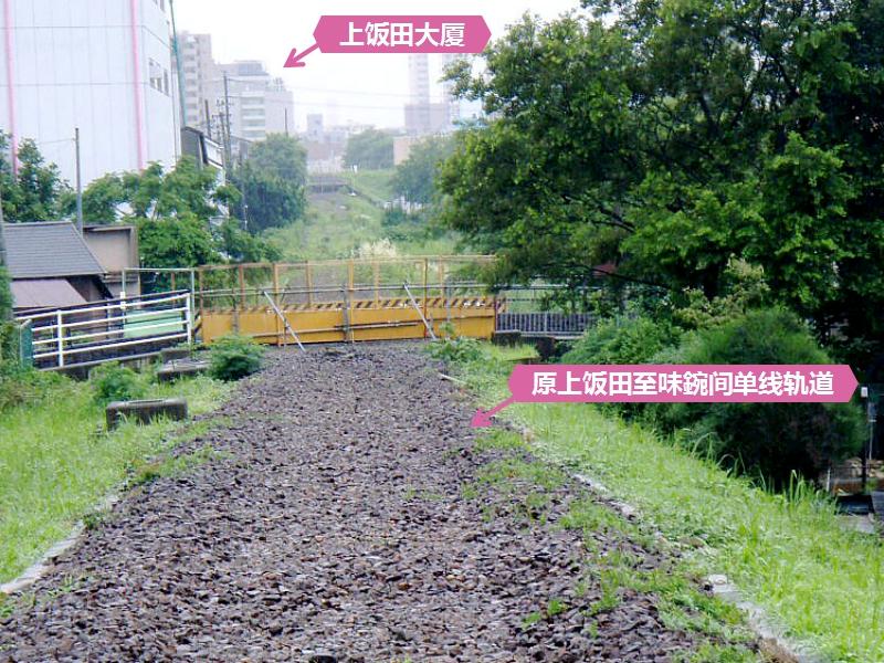原上饭田至味鋺区间的单线轨道