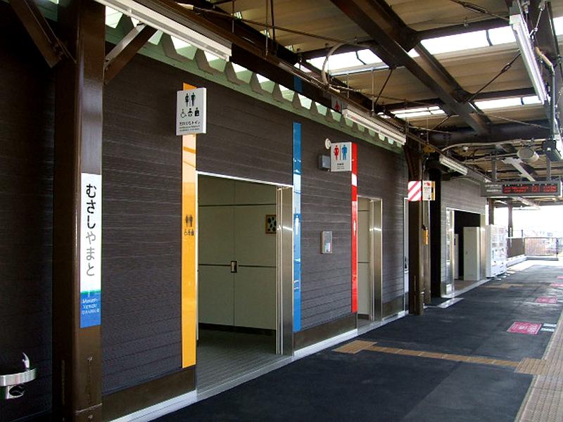 武藏大和站改建后在站台新设的多功能洗手间