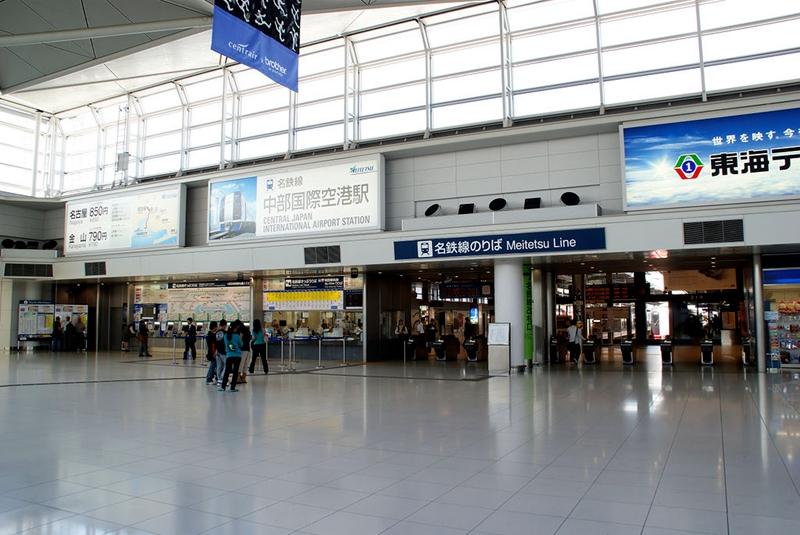 中部国际机场站检票口