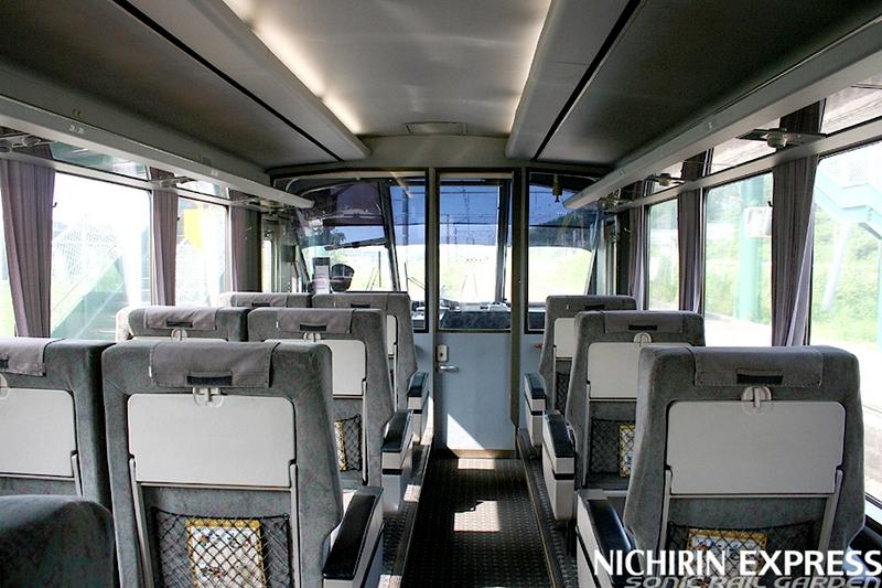 783系列车Green坐席