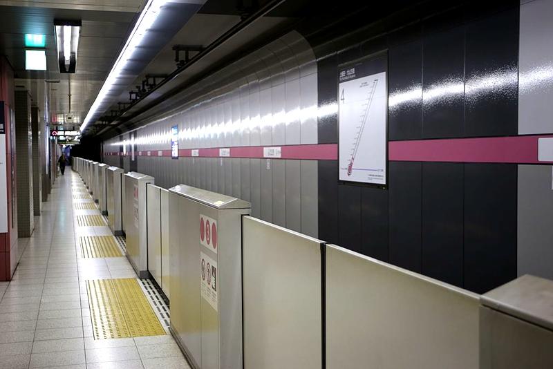 平安通站4号站台