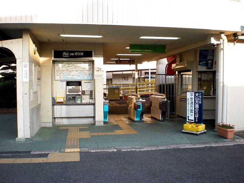 田县神社前站的检票口