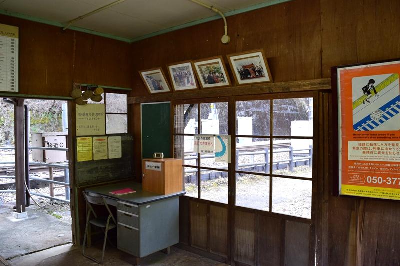 小和田站站房内部