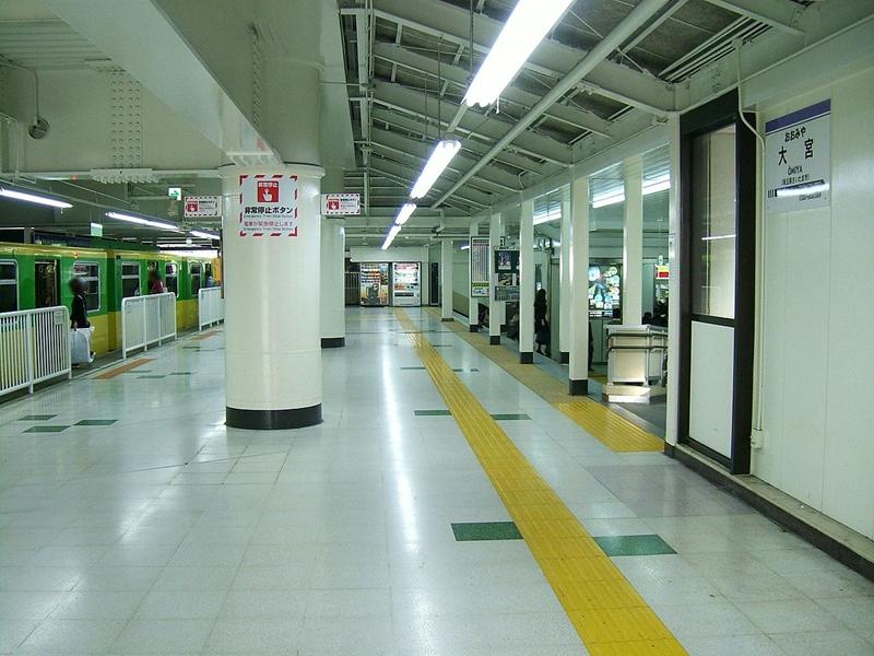 大宫站站台