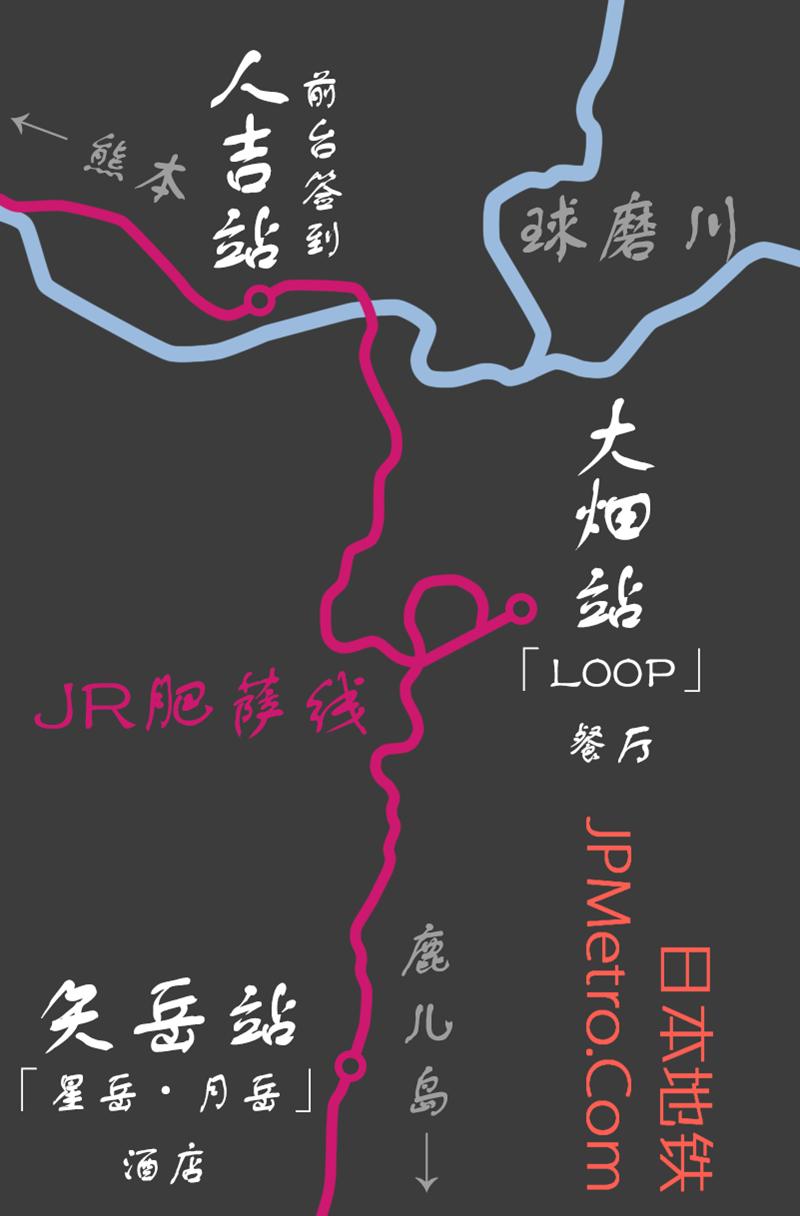 JR九州肥萨线人吉至矢岳站区间线路图
