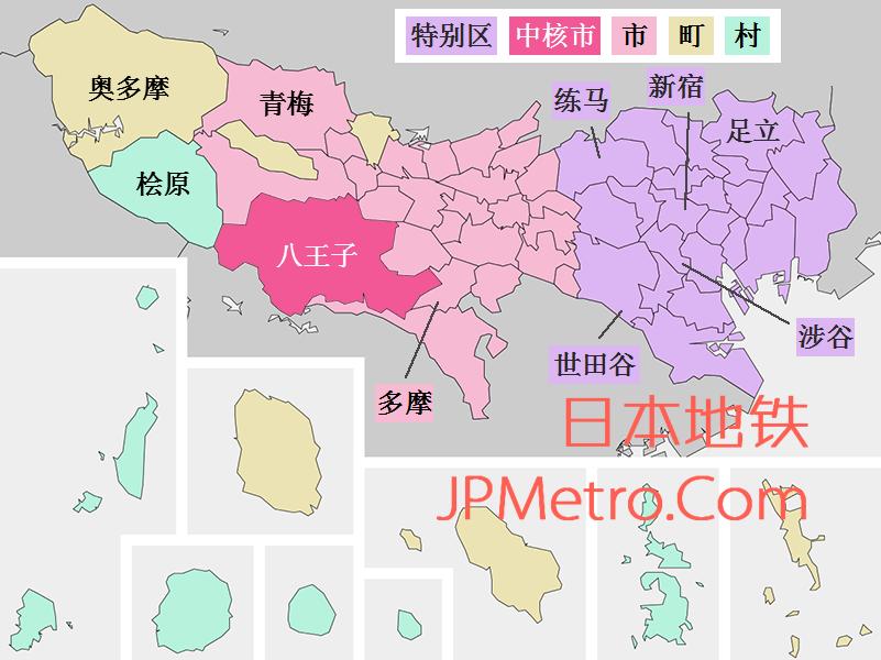 日本东京都行政区划简图