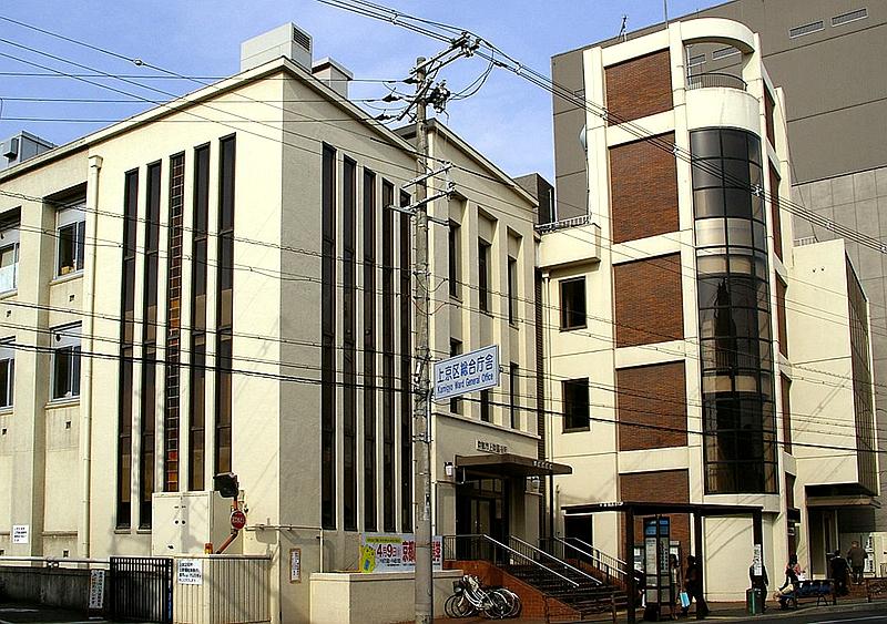 京都市上京区区役所