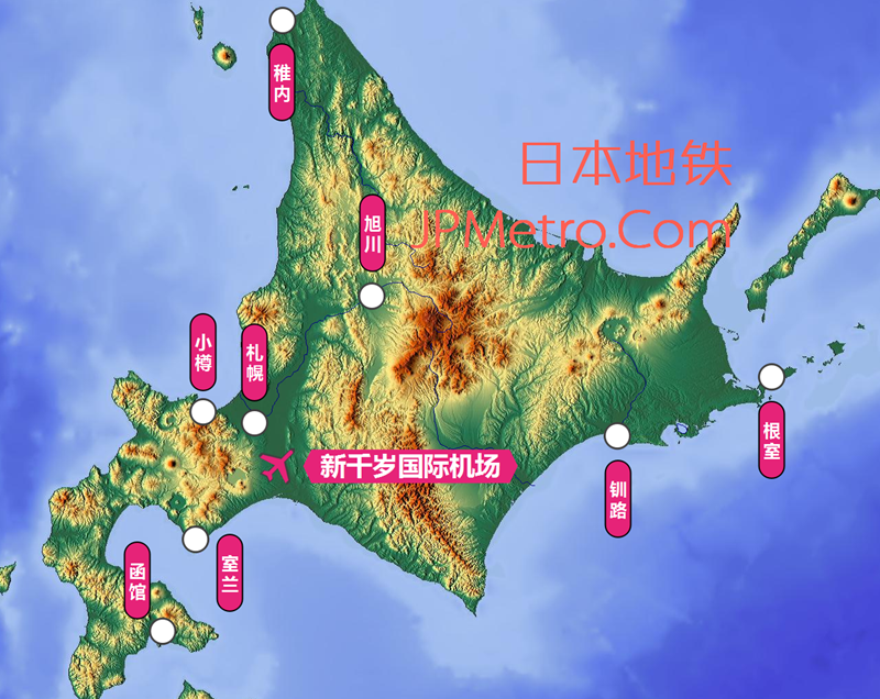 新千岁机场在北海道大致区位