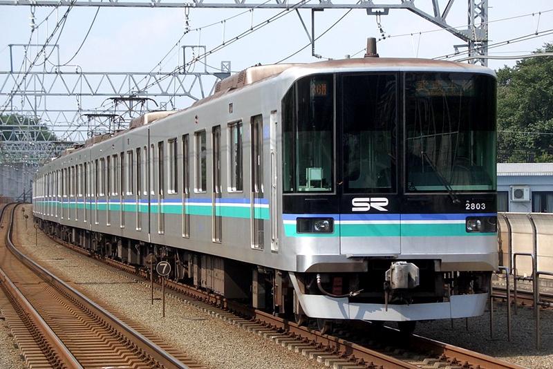 埼玉高速铁道2000系列车