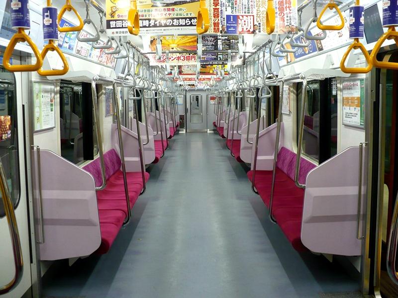 东急电铁5080系列车内部
