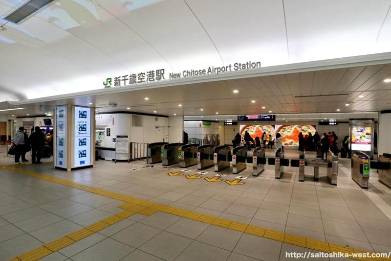 新千岁机场站检票口