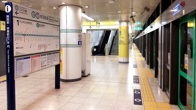 赤羽岩渊站站台层
