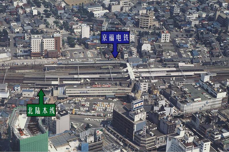 改造前的福井车站
