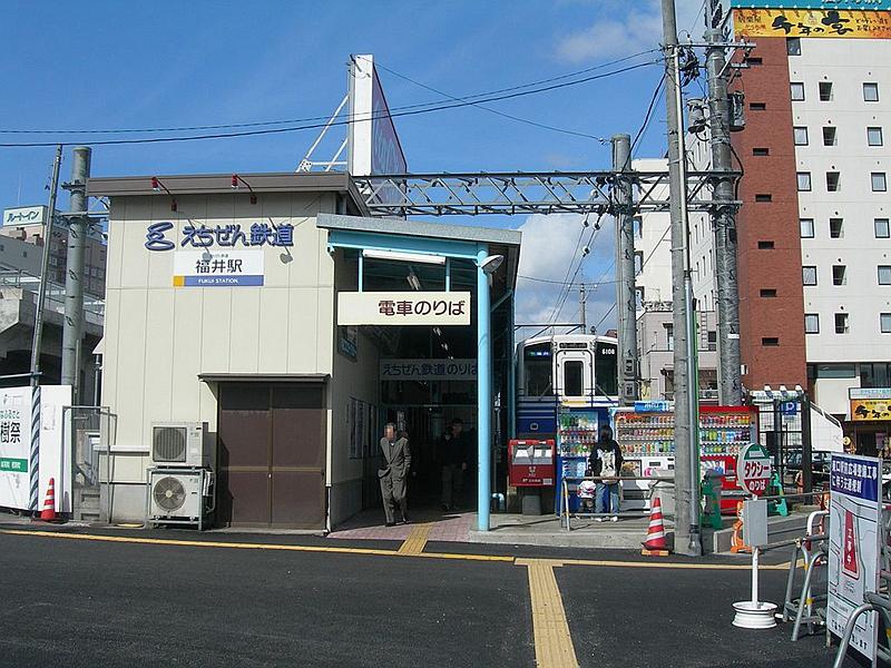 临时地面线上的越前铁道福井车站