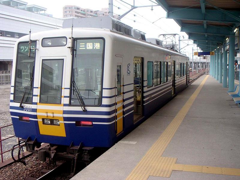 越前铁道MC5001系列车