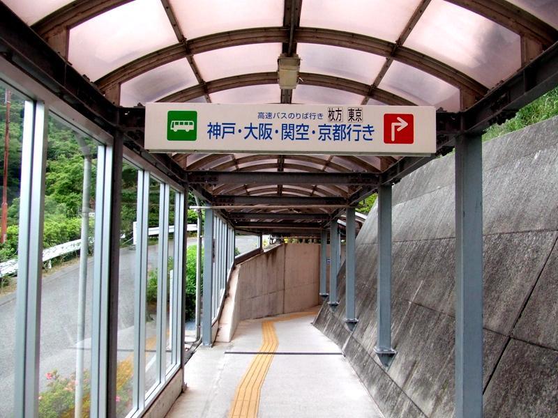 从斯洛皮单轨下车以后,顺着导向牌步行不远即可到达开往神户、大阪以及京都方向的站台