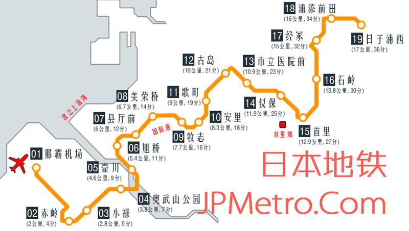 冲绳单轨线路图