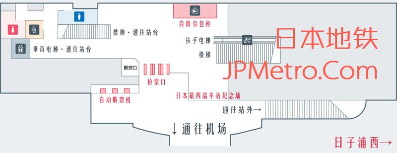 那霸机场站站厅层平面图