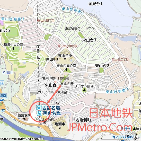 西宫名盐车站以及西宫名盐新城斜行电梯周边地图