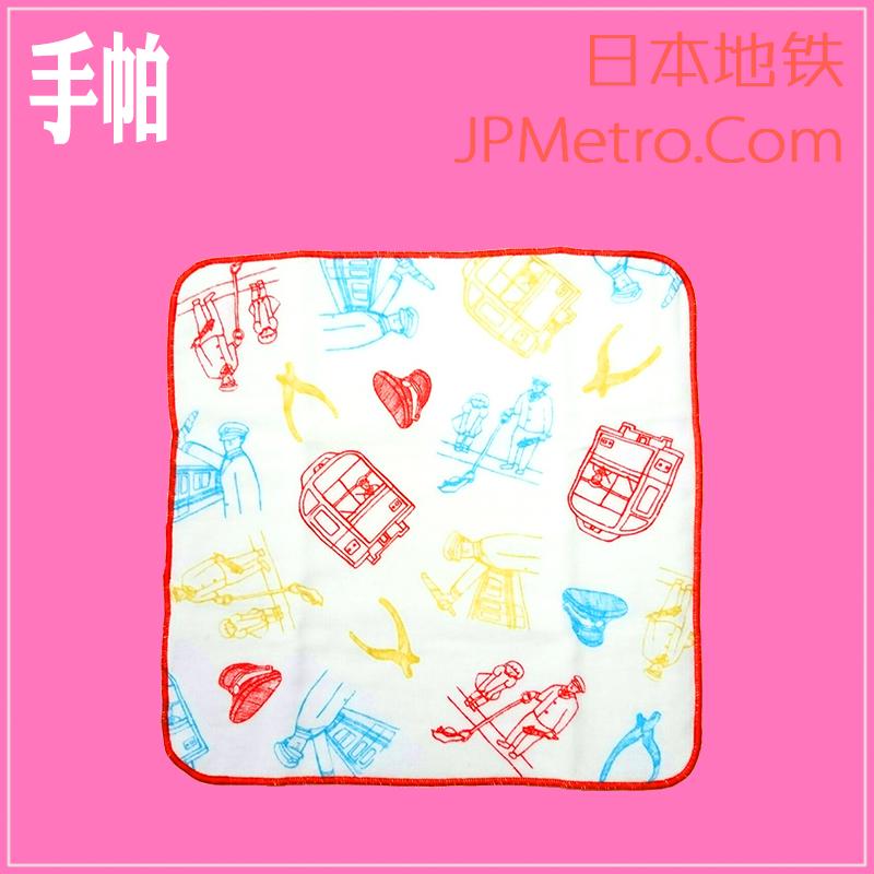 JR东日本推出的铁道创意周边手帕