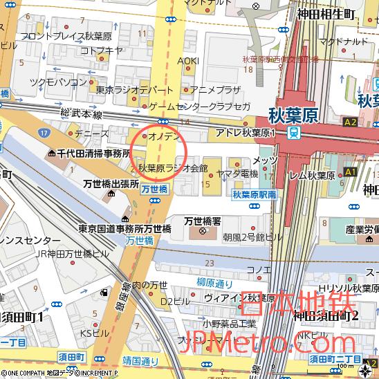 原万世桥站周边地图