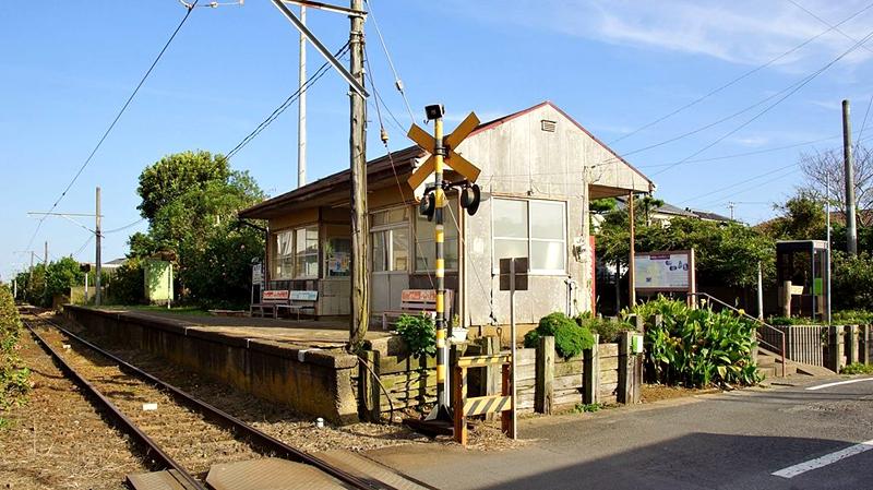 铫子电铁海鹿岛站的站房以及站台全景