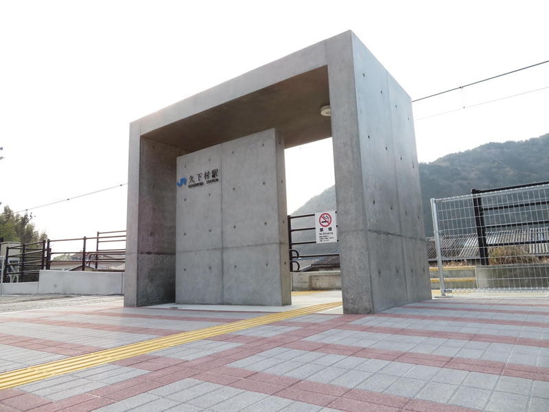 久下村站新站房全景