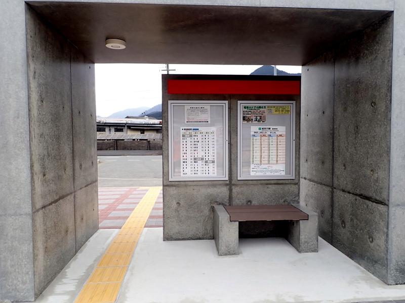 久下村站新站房内部