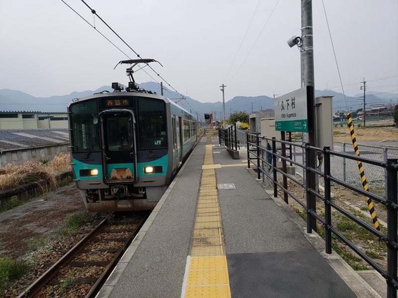 久下村站的站台全景