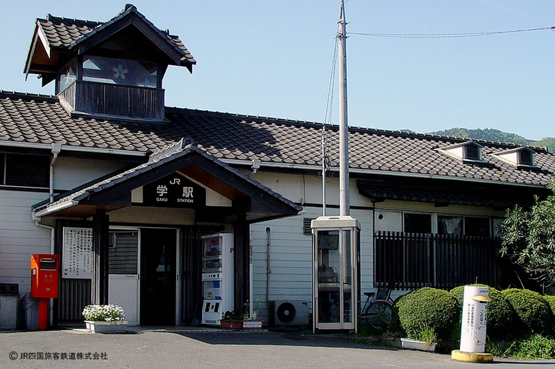 JR四国德岛线学站