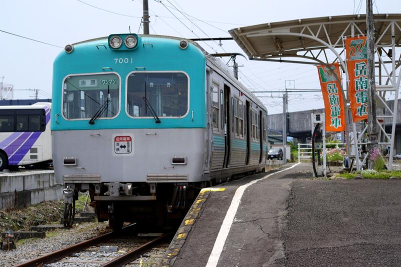 岳南电车7000系7001车