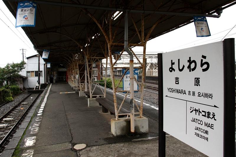 下图是岳南电车吉原站的站台