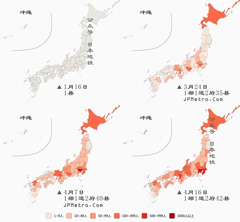 日本全国疫情地图变化