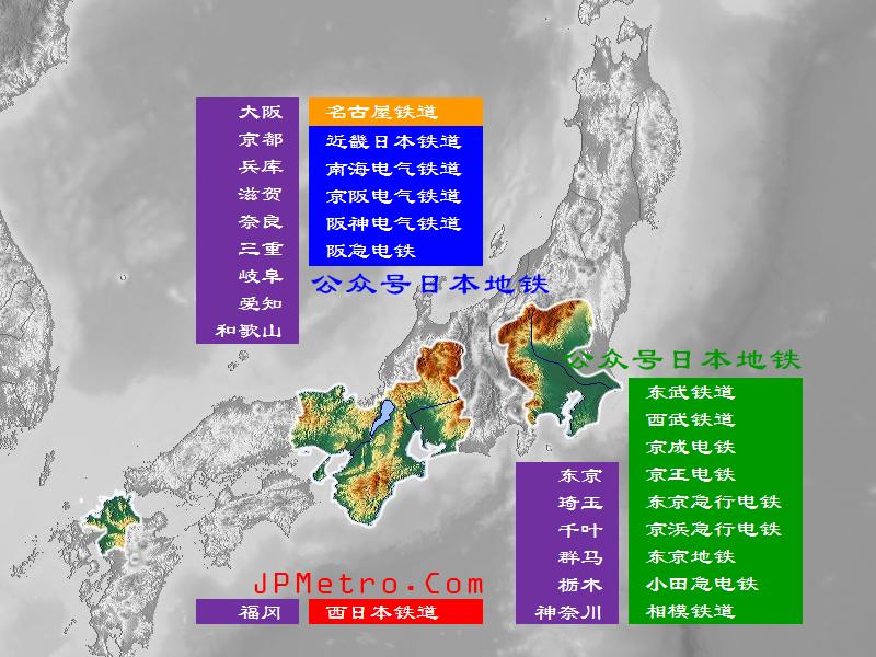 日本16家大手私铁分布地图