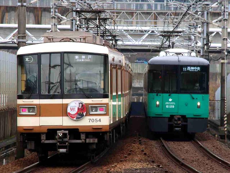 北神电铁与神户地铁列车