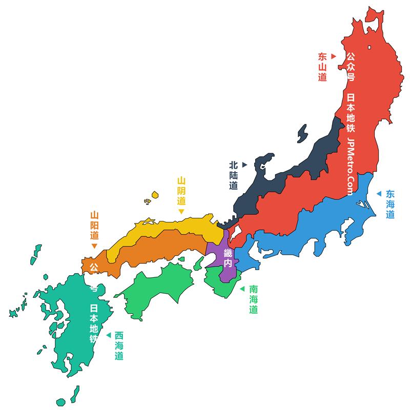 日本五畿七道划分地图