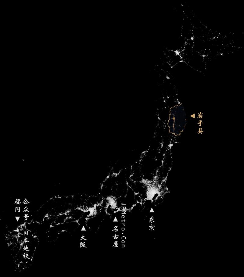 岩手县夜晚灯光图