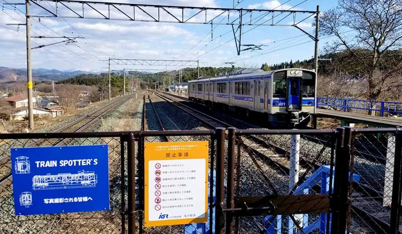 银河铁道位于龙泽站的摄影空间